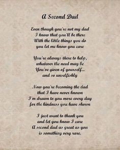 fathers day stepdad poems