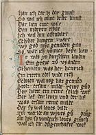 A piece of Yolanda Of Vianden. It is the most famous book from the 14th century