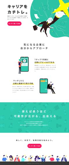 Header Design, Logo Design, Web Design Color, Beautiful Web Design, Web 2.0, Post Ad, Changing Jobs, Japanese Graphic Design, Web Layout