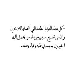 Quotesmema مُقتبساتْ ميما