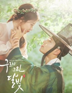 Hong RaOn disguises herself as a man and counsels men on dating. Due to a love letter she wrote for a client she meets Crown Prince Hyomyeong Park BoGum. Hong RaOn is unaware that he is the Crown Prince and Hyomyeong is unaware that Hong RaOn is a woman. ...