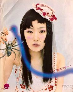 Jp Magazine, Magazine Japan, Shiina Ringo, Kirin Beer, Permanent Waves, Komatsu Nana, Tokyo Night, Gorillaz, Bathing Beauties