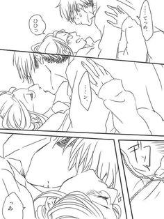 Page 2 Read Parte 146 (J + Im) from the story Escenas LeviHan 2 by sanadono with 754 reads. Levi And Petra, Hanji And Levi, Armin, Attack On Titan Comic, Attack On Titan Ships, Attack On Titan Fanart, Devil Aesthetic, Aesthetic Movies, Atack Ao Titan