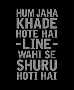 Funny Quotes In Hindi, Funny Attitude Quotes, Desi Quotes, True Feelings Quotes, Swag Quotes, Tumblr Quotes, Life Quotes, Graphic Quotes, Typography Quotes
