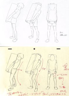 Cartoon Tutorial, Comic Tutorial, Perspective Drawing Lessons, Perspective Art, Human Figure Sketches, Figure Sketching, Manga Drawing Tutorials, Drawing Techniques, Art Poses