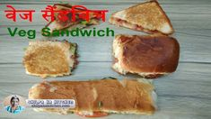 Vegetable Sandwich Recipe for Kids in Indian Style in Hindi | वेजिटेबल स...