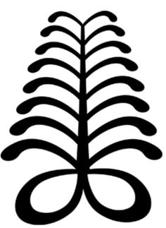 West African symbol for Perseverance