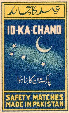 Love the stipple. Pakistan Art, Mona Lisa Parody, Eid Cards, Matchbox Art, Photo Wall Collage, Mirror Image, Vintage Advertisements, Ads, Zine