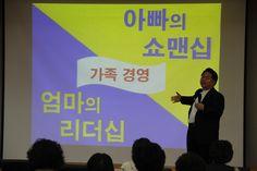 경남대 여성ceo과정