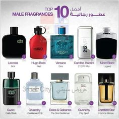 10 Best Fragrances For Men Aftershave, Perfume And Cologne, Perfume Bottles, Outfits Hombre, Best Fragrances, Perfume Collection, Beard Care, Men's Grooming, Smell Good