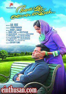 ... movie Kodai Mazhai is a 1986 Tamil movie Directed by Muktha S. Sundar