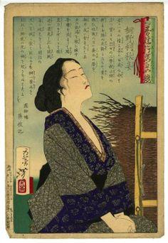 Mistress of Kirino Toshiaki from the series Eastern pictures of heroic women compared / Yoshitoshi 1880