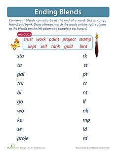 learning long vowels long e worksheets pinterest long vowels worksheets and vowel worksheets. Black Bedroom Furniture Sets. Home Design Ideas