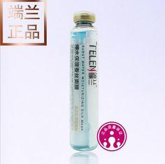アルギレコラーゲン血清50ミリリットルシルクマスク瞬時に永遠のフェイスリフト血清抗しわ除去液アンチエイジング肌ホワイトニング