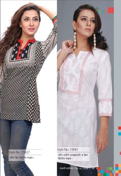 style 19027,19038 Fashion Maker, Tunic Tops, Women, Style, Swag, Outfits, Woman
