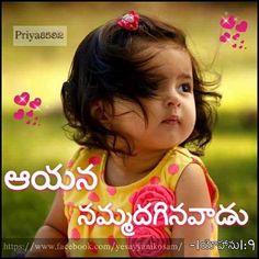 Bible Qoutes, Christ Quotes, Jesus Christ Lds, Wallpaper Quotes, Telugu, Backgrounds, Photoshop, Peace, God