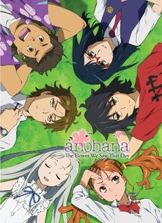 AnoHana: The Flower We Saw That Day DVD/Blu-ray Complete Series (S) Premium Ed