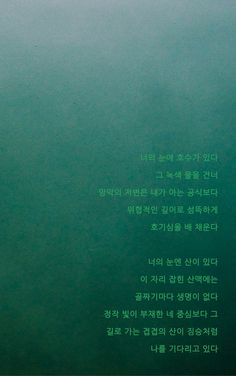 시 korean poetry