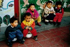 Image detail for -Chinese Children Go to The Bathroom in the Streets . . . and It's OK