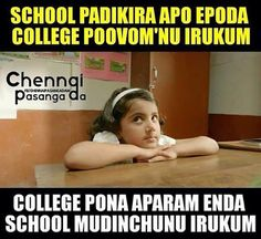 Super funny memes about school in tamil 51 ideas Funny Friend Memes, Super Funny Memes, Funny Jokes To Tell, Love Quotes Funny, Funny Quotes For Teens, Funny Quotes About Life, Fun Quotes, Life Quotes, Memes Humor