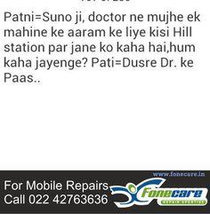 Nice hindi Jokes series. Giggle At all times