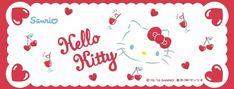 Hello Kitty | Jus de cerise