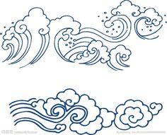 海浪纹 云纹