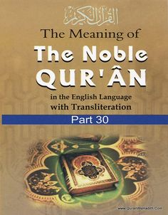 Part 30 of The Noble Quran, English Quran Translation Buy, Buy Quran In English Online India, Buy Quran With English Translation,Buy Holy Quran Online India Quran With English Translation, Quran In English, Quran Translation, Noble Quran, English Online, English Language, Meant To Be, Author, Books