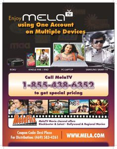 MelaTV is an entertainment service for Telugu, Tamil and other regional Indian markets on multiple consumer devices like Roku, iPad, Samsung Smart TV, Web TV, Kindle. Watch our dedicated Movie Channel (Melaflix) offers Bollywood and Regional Movies