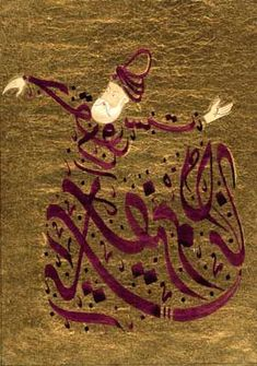 Derviscio-scrittura danzante (Dervish-dance writing)