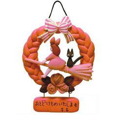 Kiki's Delivery Service Wreath Guchokipanya Bakery Replica - Benelic Limited - Kikis Delivery Service - Home Decor at Entertainment Earth