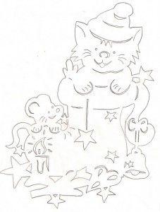 котик в сапоге