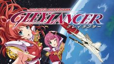 Even after a decade Gleylancer still delivers a great shoot 'em up adventure and now you can experience it as well.
