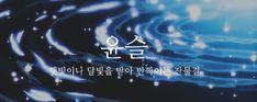 이쁜 우리말들 짤모음 - BADA.TV Ver 3.0 :: 해외 거주 한인 네트워크 - 바다 건너 이야기