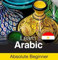 Madina Book 1 Lesson 13 Part 2. Online Arabic Course free for english student. http://www.islamic-web.com/arabic-course/online-arabic-course/