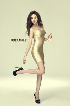 Im Jin Ah 7 (Miero & Glamm / Gold Dress) Anyone know video for this photo shoot? Im Jin Ah Nana, Orange Caramel, Strapless Dress, Bodycon Dress, Sistar, Hot Dress, After School, Elegant Woman, Kpop Girls