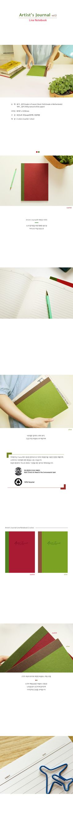 Line Notebook - iswas | YESSTYLE