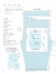 【转载】1週間で完成!かぎ针编みのベビーニット 河合真弓 0-24月 - 夏天的日志 - 网易博客