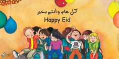Happy Eid :)