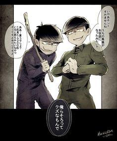 「喧嘩松」/「くろすけ」の漫画 [pixiv]