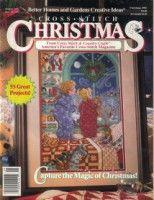 "Gallery.ru / Los-ku-tik - Альбом ""Cross Stitch Christmas_BHG_1992"""