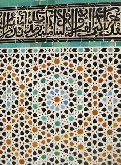 amazing tile detail in Fez, Morocco