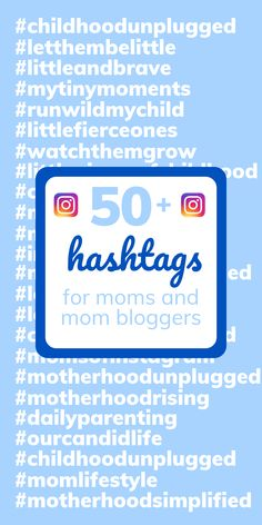 Ig Hashtags, How To Use Hashtags, Hashtags Instagram, Instagram Hastags, Exercise For Kids, Instagram Tips, Mom And Baby, Funny Babies, Kids Fitness