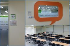 새롭게 단장한 CEO(Connecting Every Opportunity) Campus 의 모습입니다. 교육생들의 교육장소인 '배움' 입니다.  밝은 분위기의 강의실들 입니다.  배움 1 ~ 배움 4 까지 총 4 개의 강의실이 있습니다.