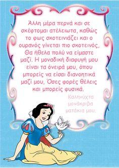 Kai, Smurfs, Fictional Characters, Fantasy Characters