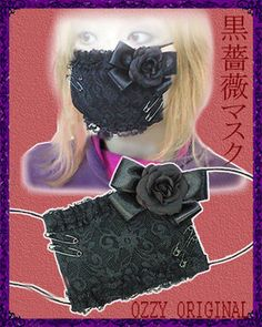 Visual Kei style rose and lace face mask- also lovely idea for guro lolita