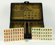 Travel Mah Jong Set with Leather Case