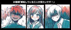 Rpg Horror Games, Rpg Maker, Free Games, Twitter, Couples Images, Anime Couples, Anime Love Couple