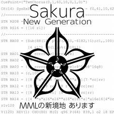 空色パレットシネマ(M3 2010 秋)『SAKURA New Generation』より。  Sound Cloudにリンクしています。画像クリックでリンクへ飛びます