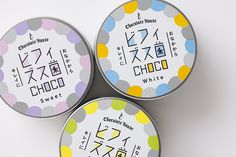 package design   Chocolate House Co. Ice Cream Packaging, Dessert Packaging, Food Packaging, Packaging Design, Probiotic Yogurt, Chocolate House, Food Branding, Logo Design, Graphic Design